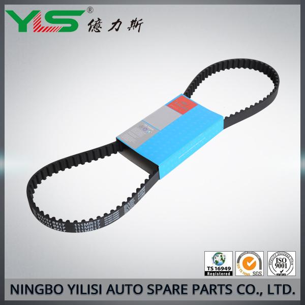 Car VOLVO Timing Belt 153MR24