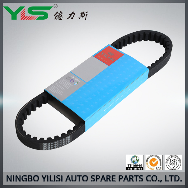 Motorcycle Belt For KYMCO 880X18