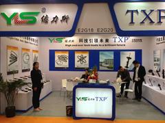 2014 Shanghai Automechanika Exhibition