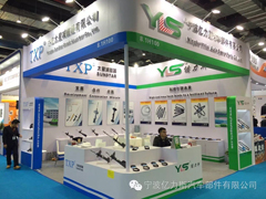 2016 Shanghai Automechanika Exibition