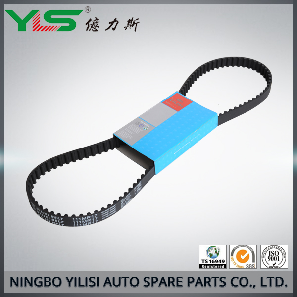 Car VOLVO Timing Belt 153MR24