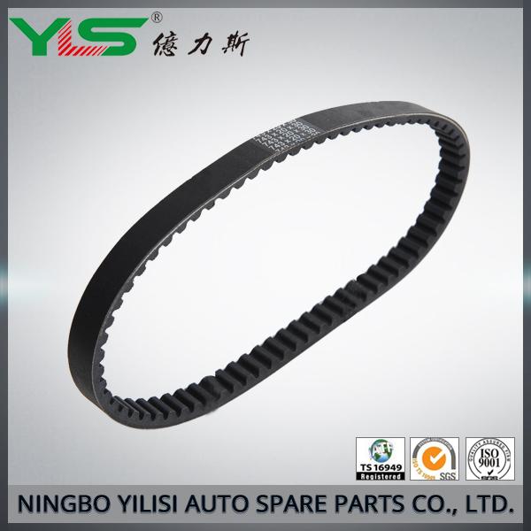 Motorcycle Belt For YAMAHA 790X17