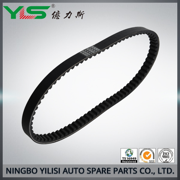Motorcycle Belt For HONDA 650X11