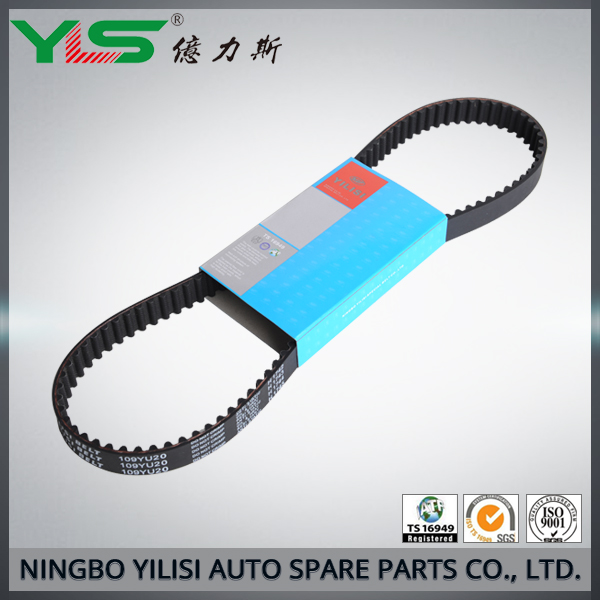 Car LAND ROVER Timing Belt 143YU26