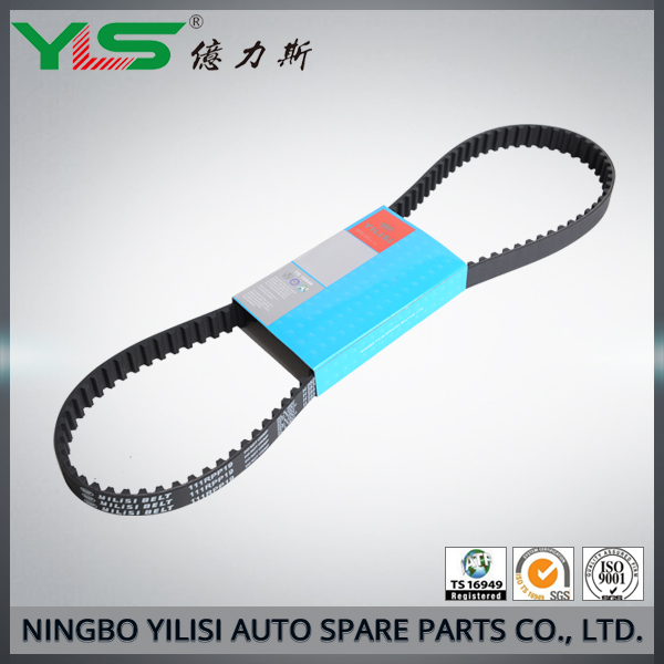 Car IVECO Timing Belt 183CPPN30